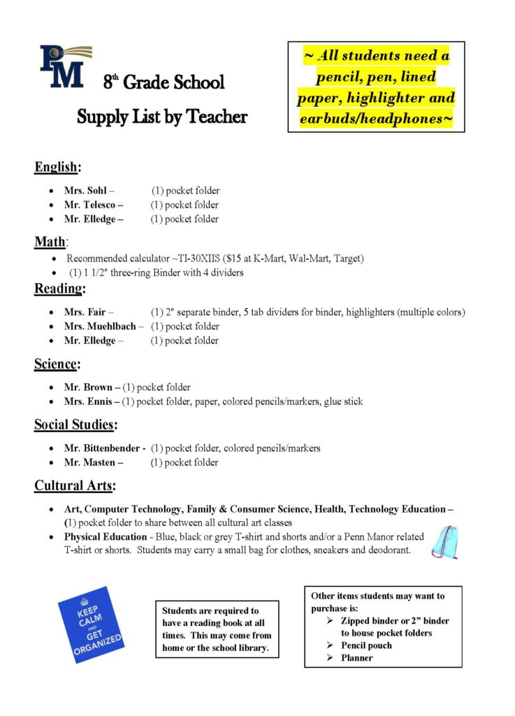 8th grade supply list